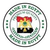Ποιότητα, που κατασκευάζεται εξαιρετική στην Αίγυπτο - εκτυπώσιμη αυτοκόλλητη ετικέττα Στοκ φωτογραφία με δικαίωμα ελεύθερης χρήσης