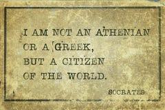 Πολίτης του κόσμου Σωκράτης στοκ φωτογραφία