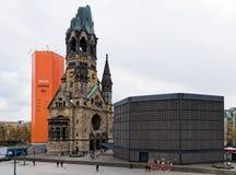 Πολεμικό μνημείο στο Βερολίνο Στοκ εικόνες με δικαίωμα ελεύθερης χρήσης