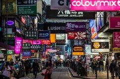 Πολυάσχολη οδός αγορών Χονγκ Κονγκ στοκ φωτογραφία με δικαίωμα ελεύθερης χρήσης