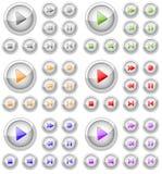 πολυμέσα κουμπιών που τίθενται ελεύθερη απεικόνιση δικαιώματος