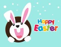 Πολύ ευτυχές Πάσχα, λαγουδάκι και αυγό με το υπόβαθρο χρώματος απεικόνιση αποθεμάτων