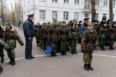 Πορεία της παρέλασης στο σώμα μαθητών στρατιωτικής σχολής της αστυνομίας Στοκ Εικόνα
