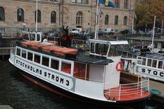 Πορθμείο ατμοπλοίων Στοκ Εικόνες