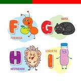 Πορτογαλικό αλφάβητο Μυρμήγκι, γάτα, σκαντζόχοιρος, γιαούρτι Τα γράμματα και οι χαρακτήρες Στοκ Εικόνα