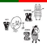 Πορτογαλικό αλφάβητο Xylophone, Yeti, ζέβες Τα γράμματα και οι χαρακτήρες Στοκ φωτογραφία με δικαίωμα ελεύθερης χρήσης