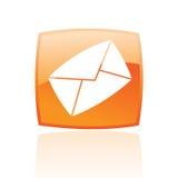 Πορτοκαλής φάκελος ελεύθερη απεικόνιση δικαιώματος