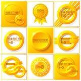 Πορτοκαλί αφηρημένο διανυσματικό σύνολο υποβάθρων για το σας Στοκ εικόνα με δικαίωμα ελεύθερης χρήσης