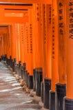 Πορτοκαλιές αψίδες της λάρνακας Inari Στοκ φωτογραφία με δικαίωμα ελεύθερης χρήσης