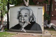 Πορτρέτο γκράφιτι του Άλμπερτ Αϊνστάιν Στοκ φωτογραφίες με δικαίωμα ελεύθερης χρήσης