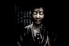 Πορτρέτο της Ιαπωνίας Βούδας στοκ φωτογραφίες με δικαίωμα ελεύθερης χρήσης