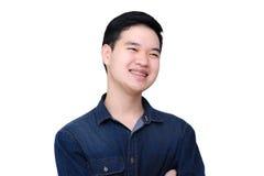 Πορτρέτο του ασιατικού ατόμου που φορά το πουκάμισο τζιν Στοκ φωτογραφία με δικαίωμα ελεύθερης χρήσης