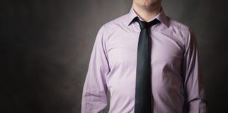 Πορτρέτο του επιχειρηματία στο ρόδινο πουκάμισο Στοκ Εικόνα