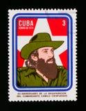 Πορτρέτο του Camilo Cienfuegos 1932-1959, η 15η Ann από την εξαφάνιση σημαντικού Camilo Cienfuegos serie, circa 1974 Στοκ εικόνα με δικαίωμα ελεύθερης χρήσης