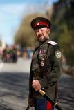 Πορτρέτο του cossack στοκ φωτογραφίες