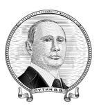 Πορτρέτο ύφους σημειώσεων χρημάτων του ρωσικού Προέδρου Vladimir Putin Στοκ φωτογραφίες με δικαίωμα ελεύθερης χρήσης