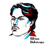Πορτρέτο Nakamura Hikaru απεικόνιση αποθεμάτων