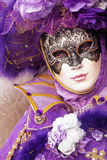 Πορφυρή μάσκα Στοκ Φωτογραφίες