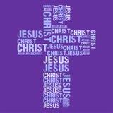 Πορφυρός σταυρός του Ιησούς Χριστού Στοκ εικόνες με δικαίωμα ελεύθερης χρήσης