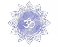 Πορφυρό σύμβολο του OM Aum mandala Watercolor απεικόνιση αποθεμάτων