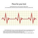 Ποσοστό καρδιών Διανυσματικό καρδιογράφημα με το διάστημα για το κείμενό σας ελεύθερη απεικόνιση δικαιώματος