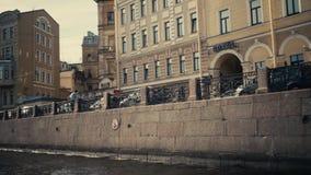 Ποταμοί και κανάλια της Αγία Πετρούπολης φιλμ μικρού μήκους