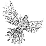 Πουλιά φαντασίας Στοκ εικόνα με δικαίωμα ελεύθερης χρήσης