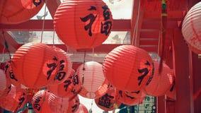 Πολλά κινεζικά κόκκινα φανάρια που κινούνται με τον αέρα υπαίθρια απόθεμα βίντεο