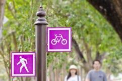 Ποδήλατο και για τους πεζούς σημάδι Στοκ φωτογραφίες με δικαίωμα ελεύθερης χρήσης