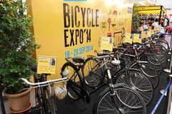Ποδήλατο EXPO 2014 Στοκ εικόνα με δικαίωμα ελεύθερης χρήσης