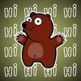 Πολική αρκούδα κινούμενων σχεδίων διανυσματική απεικόνιση
