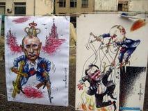 Πολιτικές αφίσες στο τετράγωνο ανεξαρτησίας (Maydan). Κίεβο. Ουκρανία Στοκ εικόνες με δικαίωμα ελεύθερης χρήσης