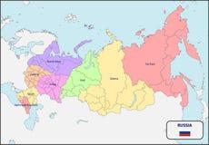 Πολιτικός χάρτης της Ρωσίας με τα ονόματα Στοκ Εικόνες
