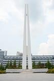 Πολιτικό πολεμικό μνημείο της Σιγκαπούρης Στοκ φωτογραφία με δικαίωμα ελεύθερης χρήσης