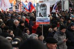 Πολιτικό πλήθος της Ρωσίας δράσης Στοκ φωτογραφία με δικαίωμα ελεύθερης χρήσης