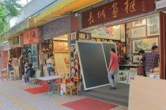Πολιτιστικές αγορές Guangzhou Κίνα τέχνης οδών Στοκ Εικόνα