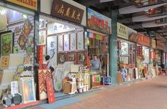 Πολιτιστικές αγορές Guangzhou Κίνα τέχνης οδών Στοκ φωτογραφίες με δικαίωμα ελεύθερης χρήσης