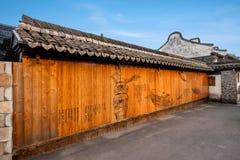 Πολιτιστικός διάδρομος Jiaxing Wuzhen Xiga Zhou Ji Zhejiang Στοκ Φωτογραφία