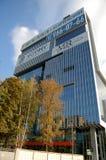 Πολυόροφο κτίριο στη Μόσχα, Ρωσία Στοκ εικόνες με δικαίωμα ελεύθερης χρήσης