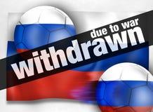 Ποδόσφαιρο Ρωσία που αποσύρεται Στοκ εικόνα με δικαίωμα ελεύθερης χρήσης
