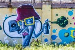 Πολύχρωμα γκράφιτι Στοκ εικόνα με δικαίωμα ελεύθερης χρήσης