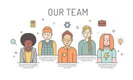 Πολύχρωμη διανυσματική απεικόνιση ομάδων εργασίας (γυναίκες και άνδρες) Έννοια επιχειρησιακού σχεδίου Σχέδιο Minimalistic μέρος τ απεικόνιση αποθεμάτων