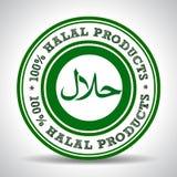 Πράσινη ετικέτα προϊόντων 100% Halal, επικυρωμένη halal σφραγίδα τροφίμων Στοκ Εικόνες