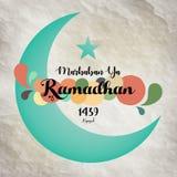 Πράσινη ημισεληνοειδής ευλογημένη Eid φεγγαριών ο Μουμπάρακ κάρτα Eid διανυσματική απεικόνιση