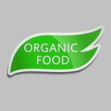 Πράσινη οργανική τροφή αυτοκόλλητων ετικεττών Στοκ εικόνες με δικαίωμα ελεύθερης χρήσης