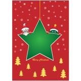 Πράσινο αστέρι Χριστουγέννων με τους διάσημους χαρακτήρες ελεύθερη απεικόνιση δικαιώματος