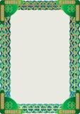 Πράσινο γεωμετρικό πλαίσιο Στοκ Εικόνες