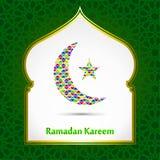Πράσινο υπόβαθρο του Kareem Ramadan Πρότυπο Ramadan διανυσματική απεικόνιση