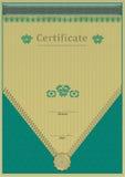 Πράσινο χρυσό πιστοποιητικό Σύσταση δαντελλών Στοκ φωτογραφία με δικαίωμα ελεύθερης χρήσης
