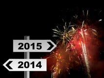 Πραγματικό υπόβαθρο εορτασμού κομμάτων 2015 έτους πυροτεχνημάτων νέο απεικόνιση αποθεμάτων